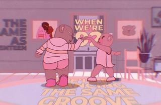 Pink Sweat$ - 17 [Official Animated Lyric Video]